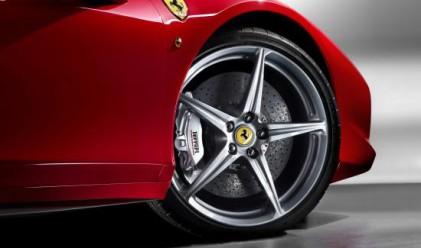 Да транспортираш Ferrari