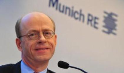 Munich Re: Няма вече абсолютно сигурни инвестиции