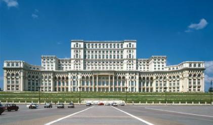 МВФ похвали Румъния