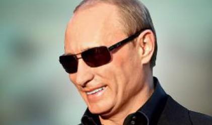 Путин: САЩ са паразит
