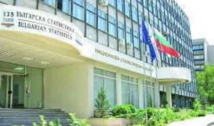327 647 предприятия действат в България