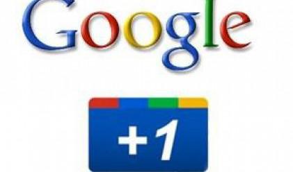 Google+ чупи рекорди