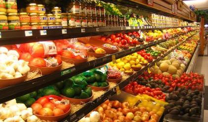 Вече има безплатен супермаркет