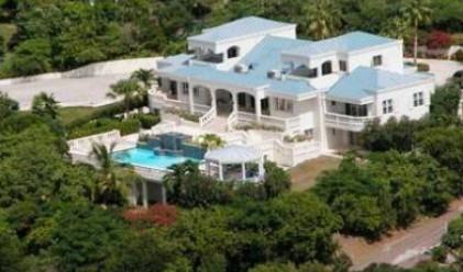 Най-скъпите имоти в големите градове