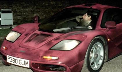 Мистър Бийн катастрофира с кола за 1 млн. долара