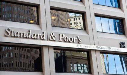 Понижиха кредитния рейтинг на САЩ