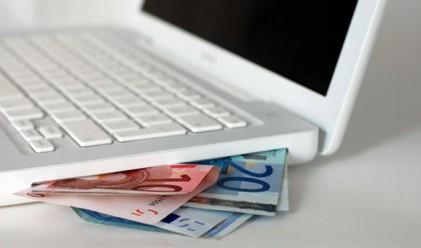 Плащания за 371 млрд. лв. през RINGS за 2011 г.