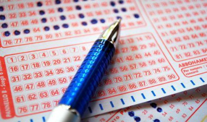 Американка печели от лотарията 4 пъти