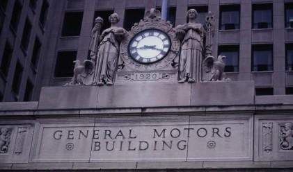 GM отново е световен лидер в автомобилната промишленост