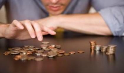 Най-ниски заплати в администрация, хотели и ресторанти