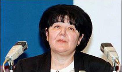 Съпругата на Милошевич с 600 евро пенсия