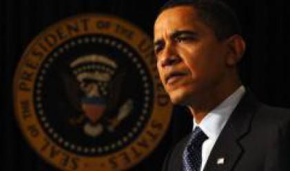 Обама излиза в отпуск въпреки кризата