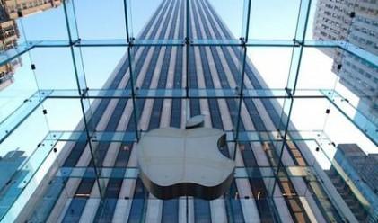 Apple стана най-скъпата компания в САЩ