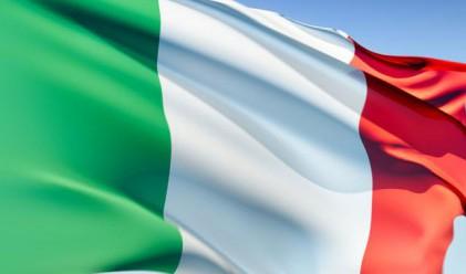 Италия планира сериозни бюджетни съкращения