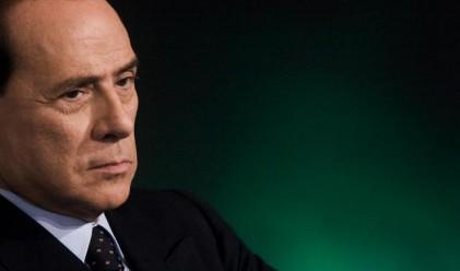 Държавният дълг на Италия достигна рекордна стойност