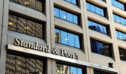 САЩ започват разследване срещу S&P