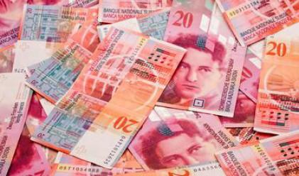 Слухове понижиха швейцарския франк