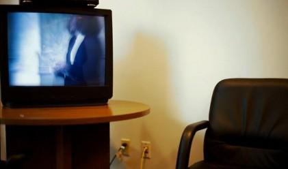 Всеки час пред телевизора скъсява живота 22 минути