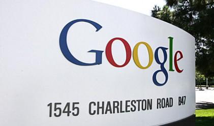 Google трябва да се лиши от част от патентите на Motorola?