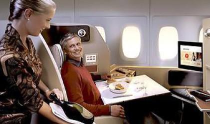 Авиокомпания дава секс уроци по време на полет