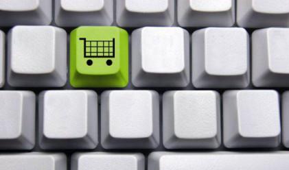 Бум на електронната търговия в България
