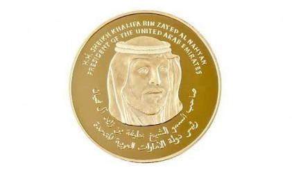 Дубай пуска златна монета като законно средство за плащане?
