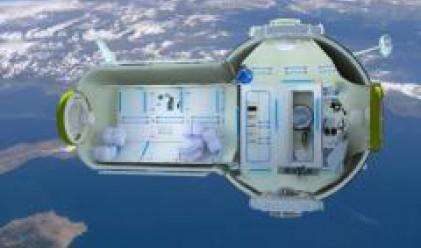 Първият космически хотел- планиран с гледка към Земята