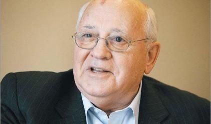 Горбачов е недоволен от Русия през последните 20 г.