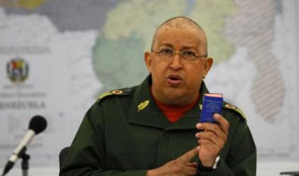 Венецуела ще национализира добива на злато