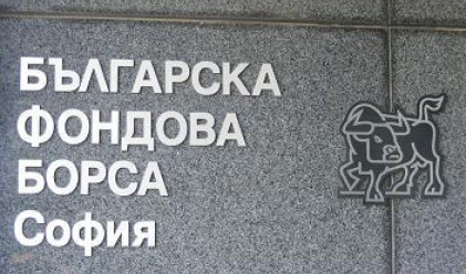 Българските инвеститори не се трогнаха от срива на Запад