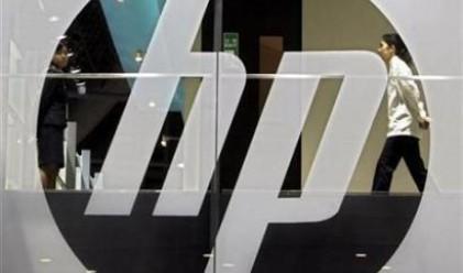 Срив в акциите на HP след решение за промени