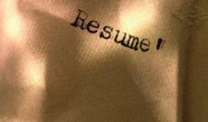 Над 60% от безработните у нас си търсят работа над година