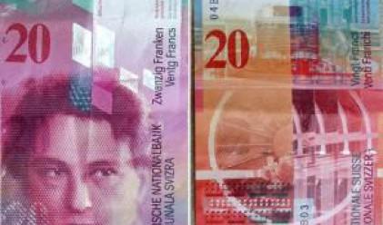 Йената и франкът поевтиняват