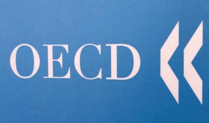 Икономическият ръст на страните от ОИСР се забавя