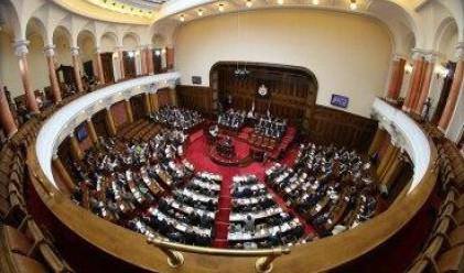Сърбия започна преговори с МВФ за нов заем