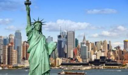 Най-подходящите градове за необвързани жени