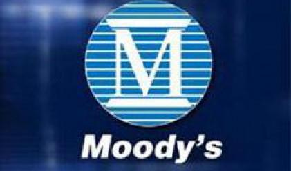 Moody's понижи рейтинга на дълга на Япония