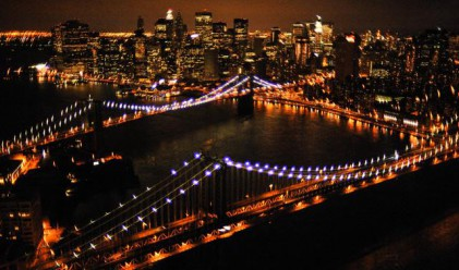 8000 евро за сватбен апартамент в Ню Йорк