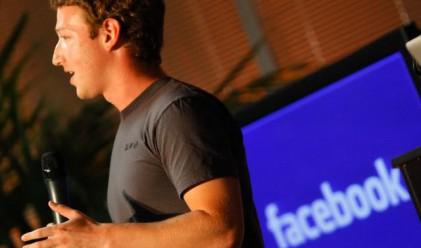 Facebook си намери врагове