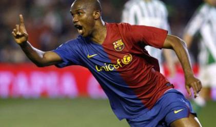 Новият най-високоплатен футболист
