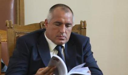 Борисов е изпълнил 13 от общо над 180 обещания