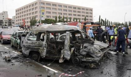 Най-малко 10 са жертвите на атентата в сградата на ООН