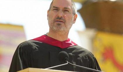 10 цитата от Стив Джобс