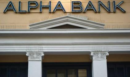 Гръцките EFG и Alpha Bank се сливат