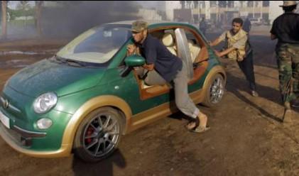 Колата на Кадафи се оказа Fiat