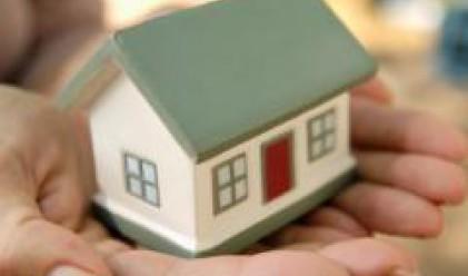 Какво да и какво да не правите преди ипотечния кредит?