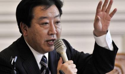 Финансовият министър застава начело на Япония