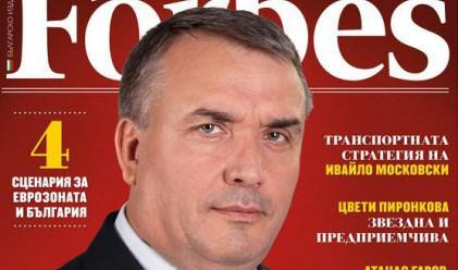 Богомил Манчев в новия брой на Forbes