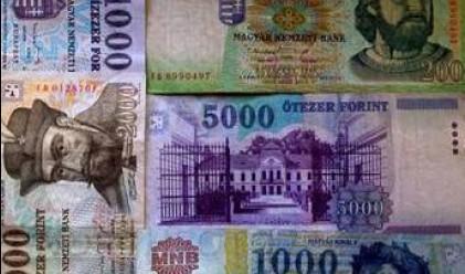 В Унгария ще се топлят на банкноти