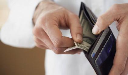 Канадец прави обир, за да си прати сметката в ресторант